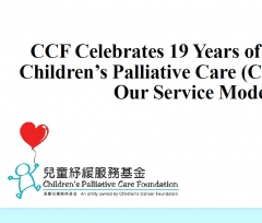 CCF Celebrates 19 years of Pioneering Childrens Palliative Care Service (CPC) Our Service Model