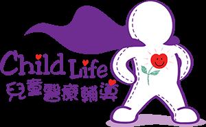 Self Photos / Files - ChildLife_Logo